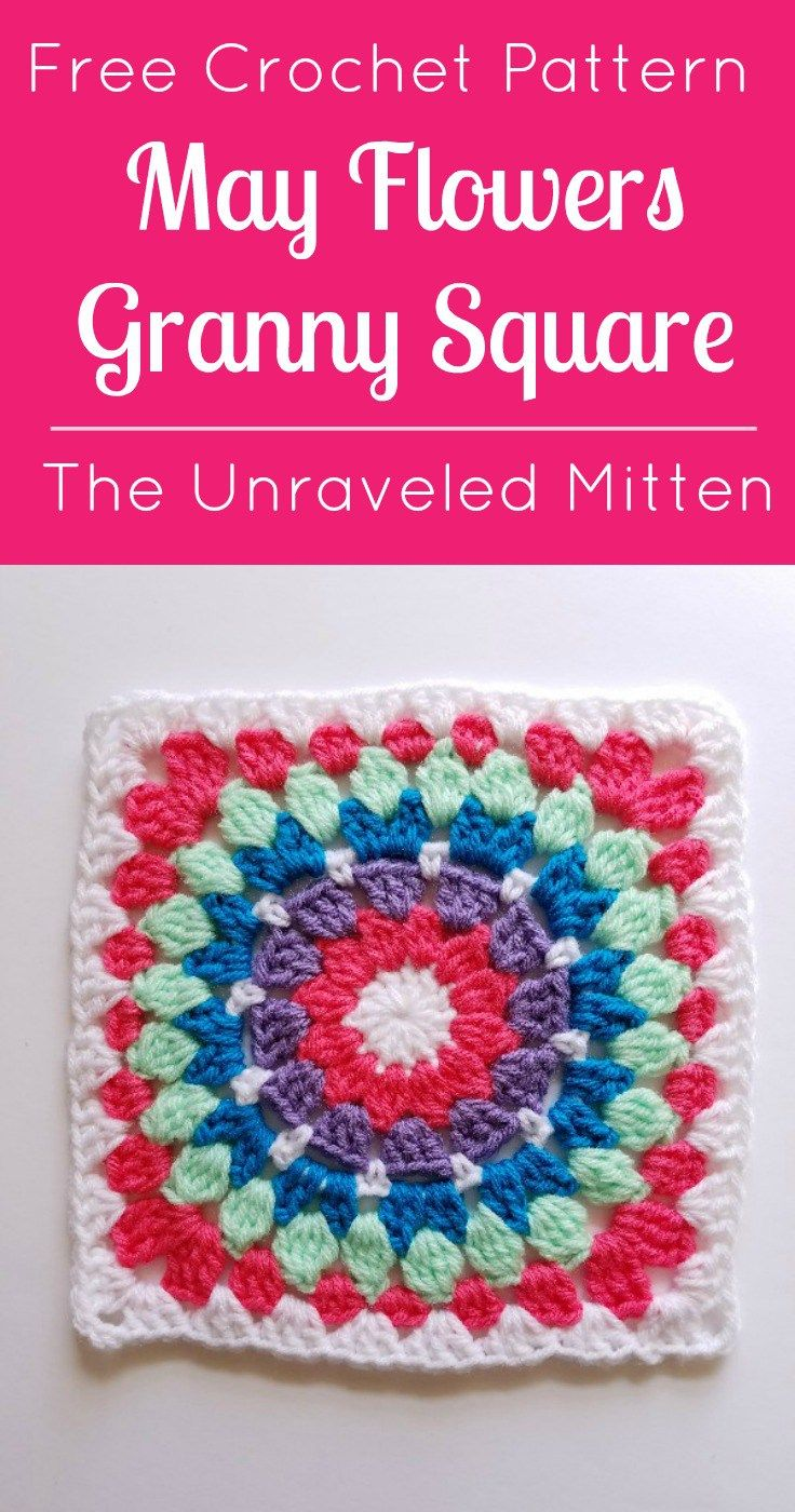 May Flowers Granny Square: Free Crochet Pattern | Cuadrados ...