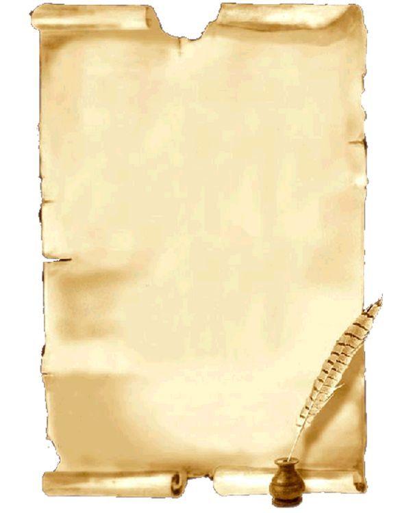 papier à lettre style parchemin a imprimer