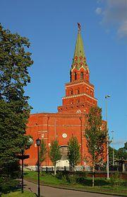 Rusia Muralla y torres del Kremlin de Moscú - Torre del Pinar