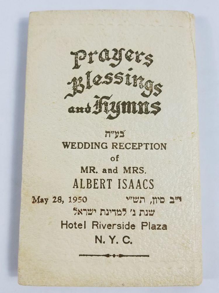 Rabbi Ch M Brecher Prayers Blessings And Hymns Albert Isaacs
