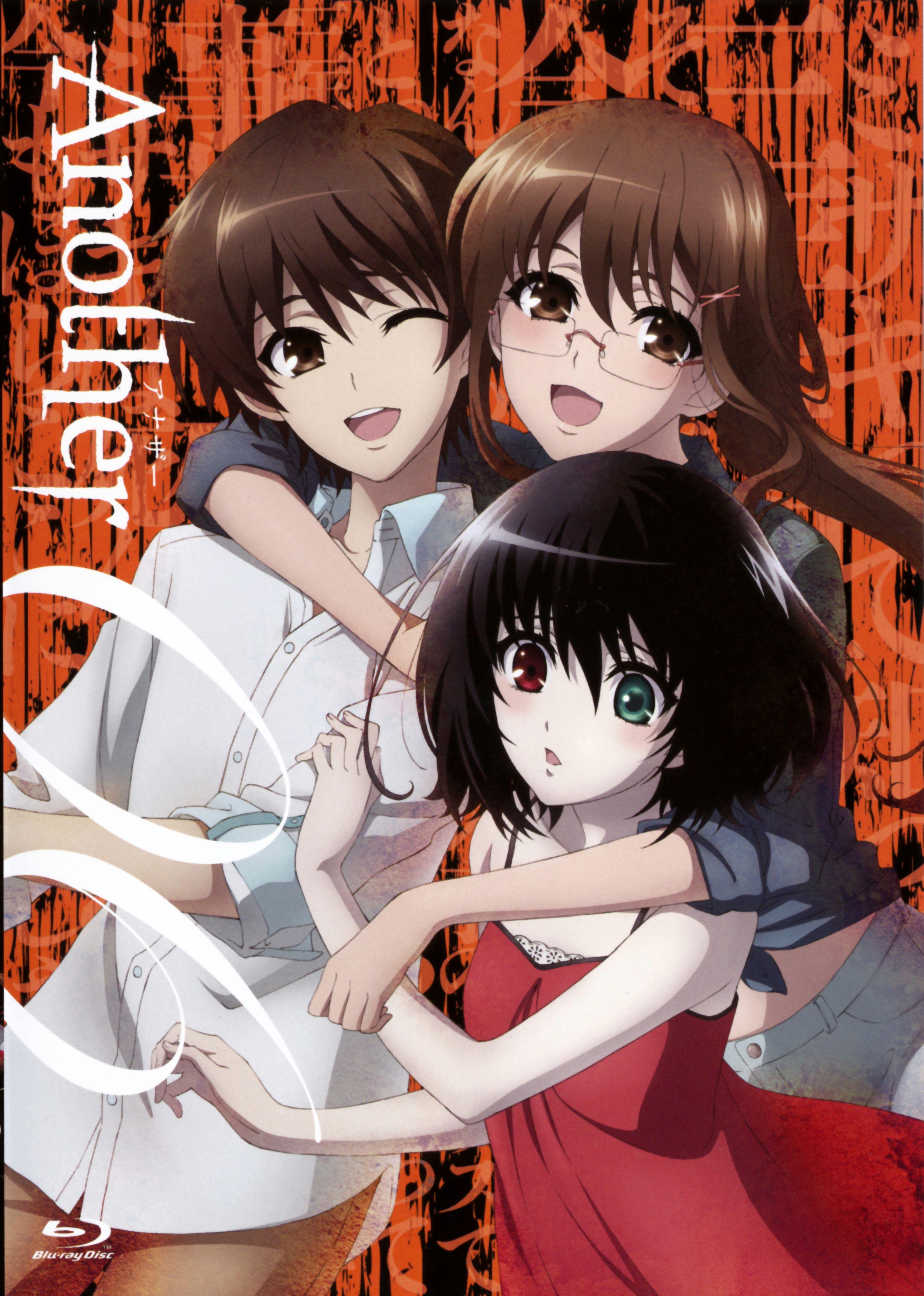 Reiko (Another), Sakakibara Kouichi, Misaki Mei | Another ... Another Kouichi And Misaki