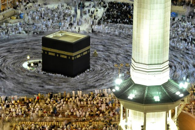 AMA Traveler: Ramadan 2011 around the World
