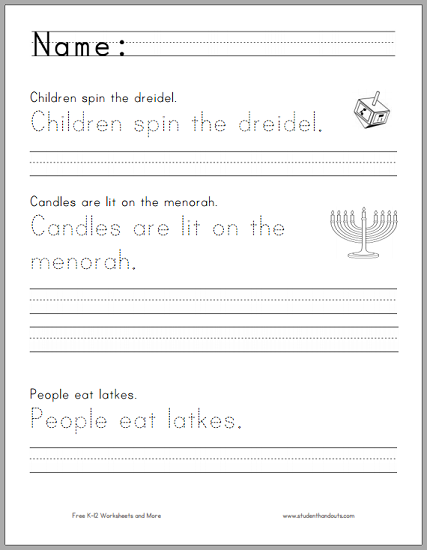 hanukkah sentences writing practice worksheet for grades k 2 free to print holidays. Black Bedroom Furniture Sets. Home Design Ideas