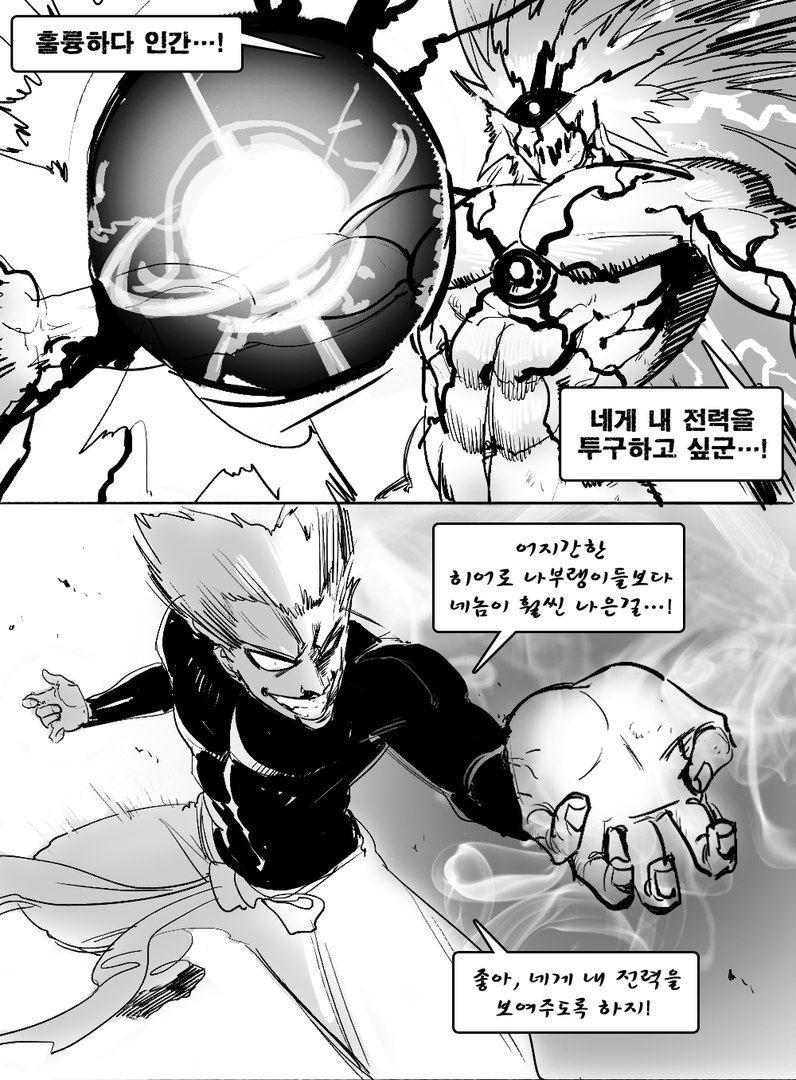 Manga One Punch Man Saitama Vs Garou : manga, punch, saitama, garou, Punch, Boros, Garou,, Funny,