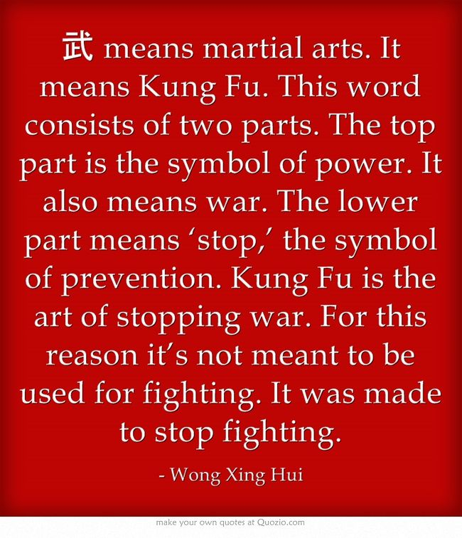 The Meaning Of Kung Fu Kung Fu Martial Arts Martial Arts Martial Arts Quotes