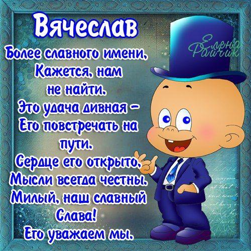 некоторым сведениям, стихи к имени владислав снялась вместе своей