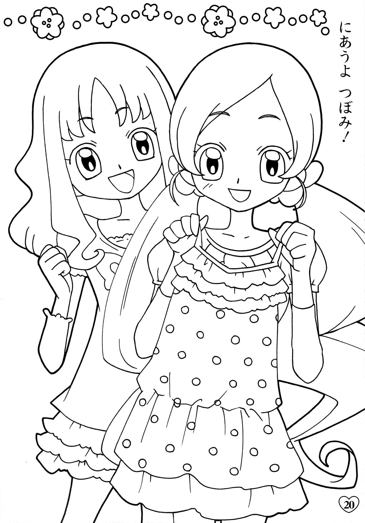 Pin de Mama Mia en anime & shojo coloring book | Pinterest