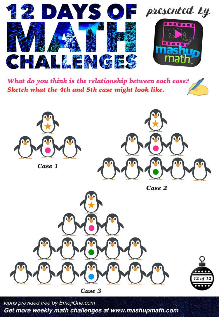 Are You Ready for 12 Days of Holiday Math Challenges? — Mashup Math   Math  challenge [ 1084 x 750 Pixel ]