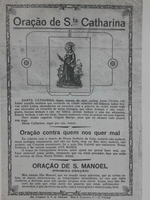 ORAÇÃO DE SANTA CATHARINA