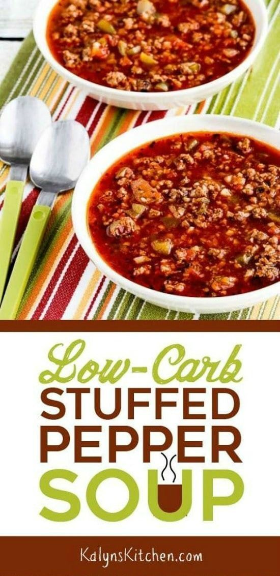 If you like the flavors of stuffed peppers but dont want the carbs youll love