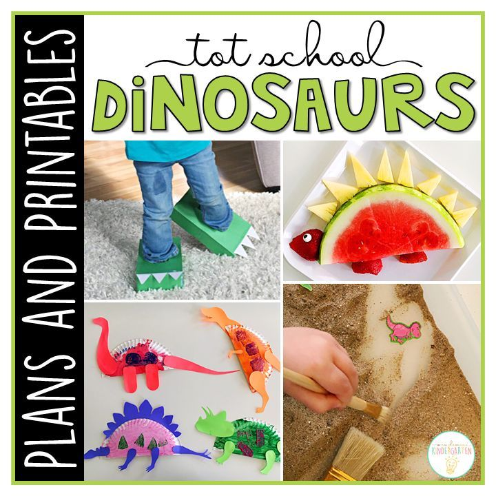 Tot School  Dinosaurs  Plans And Printables