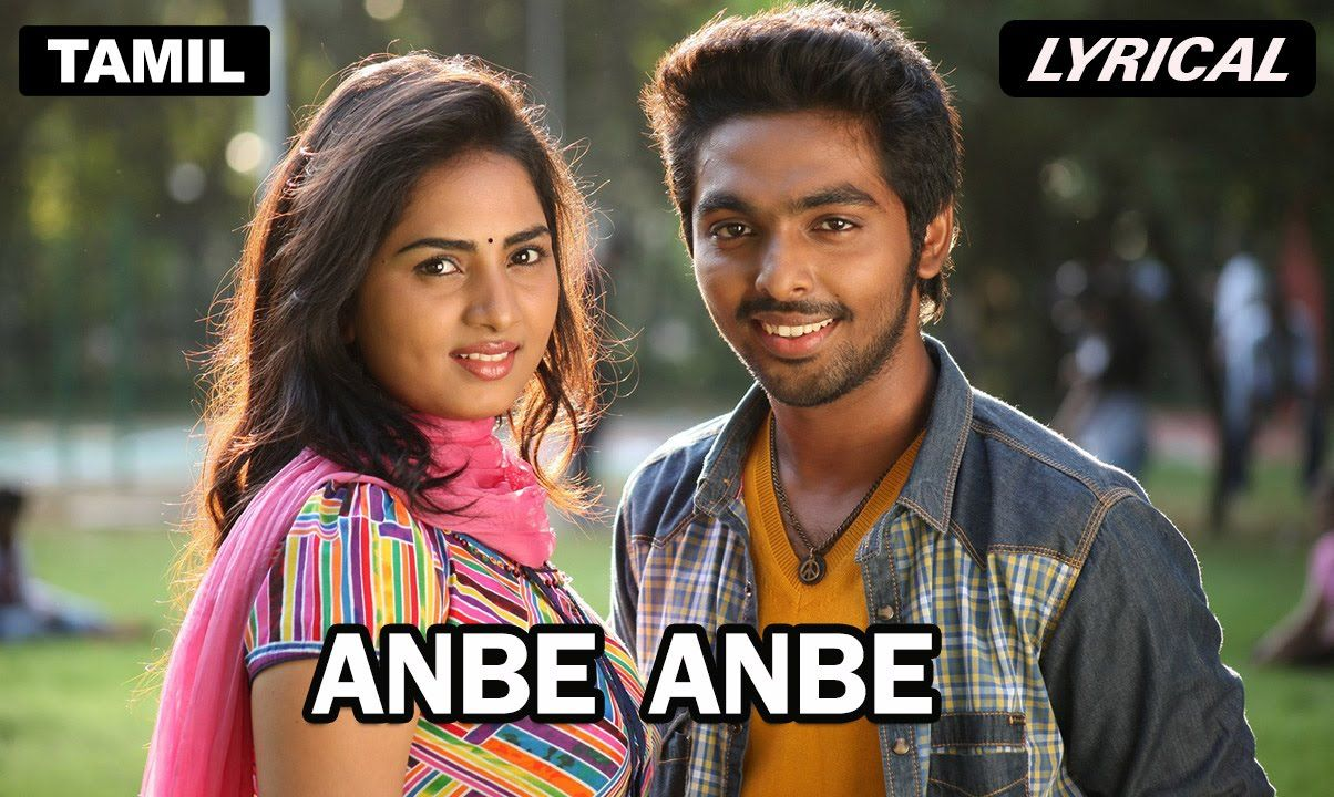 Anbe Anbe Full Song With Lyrics Darling Songs Audio Songs Lyrics