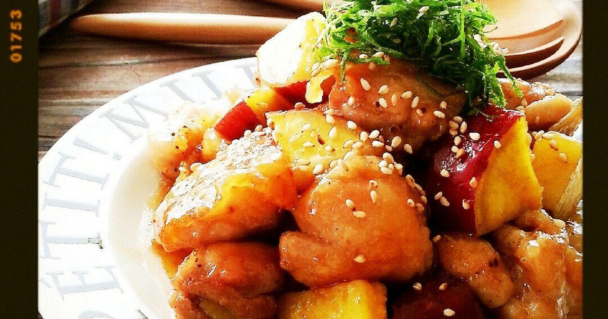 ご飯もお酒も進むよ~❤鶏肉とさつま芋炒め by TWOHEARTS [クックパッド] 簡単おいしいみんなのレシピが258万品