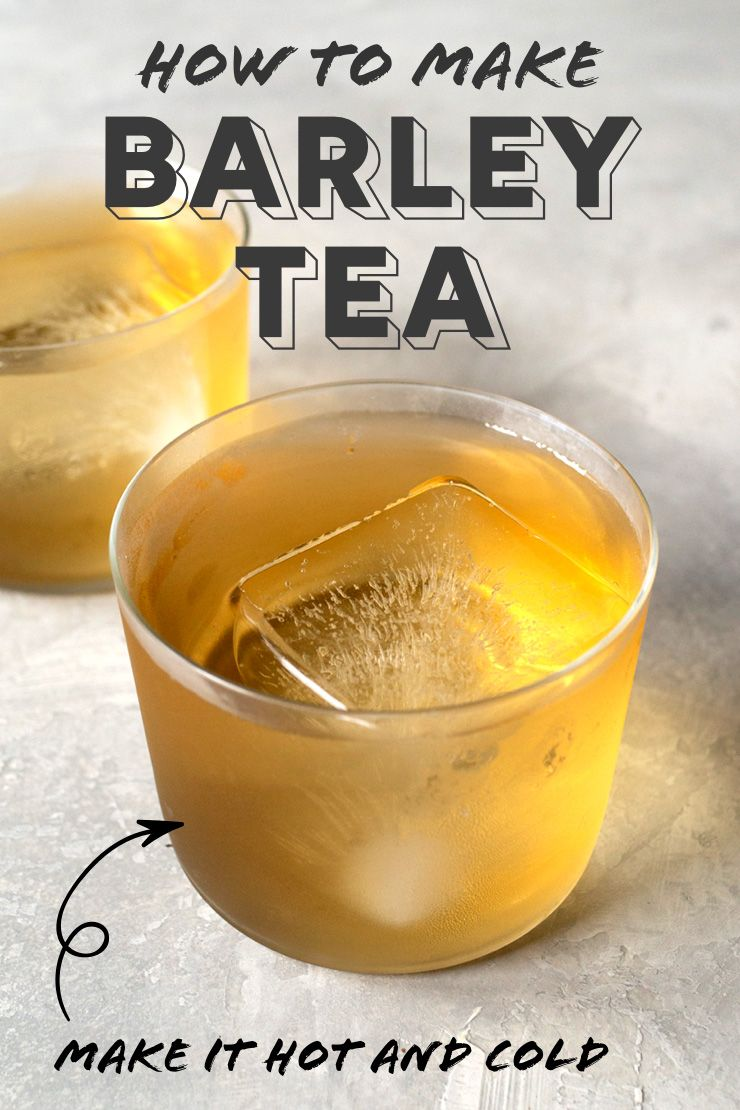 How to make barley tea hot and cold. Great refreshing