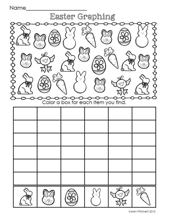 1f78f3a62745a72c88b6a90af3f6d7d9 Jpg 564 729 Easter Math Easter Preschool Graphing Worksheets