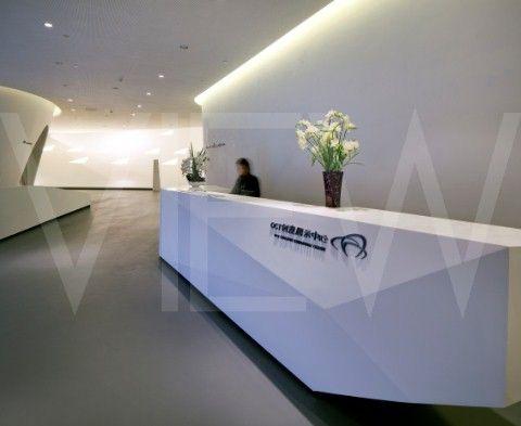 studio peizhu oct design centre shenzhen reception desk - Reception Desk Designs