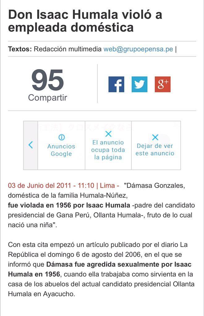 @Mimp_Peru @Juanjodiazdios y cuando con Damasa Gonzales?? Donde están sus derechos a defender?