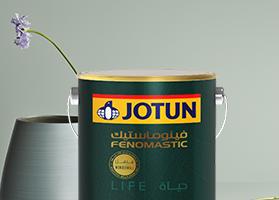 بترولي 4625 جوتن الشرق الأوسط Coffee Cans Canning Food
