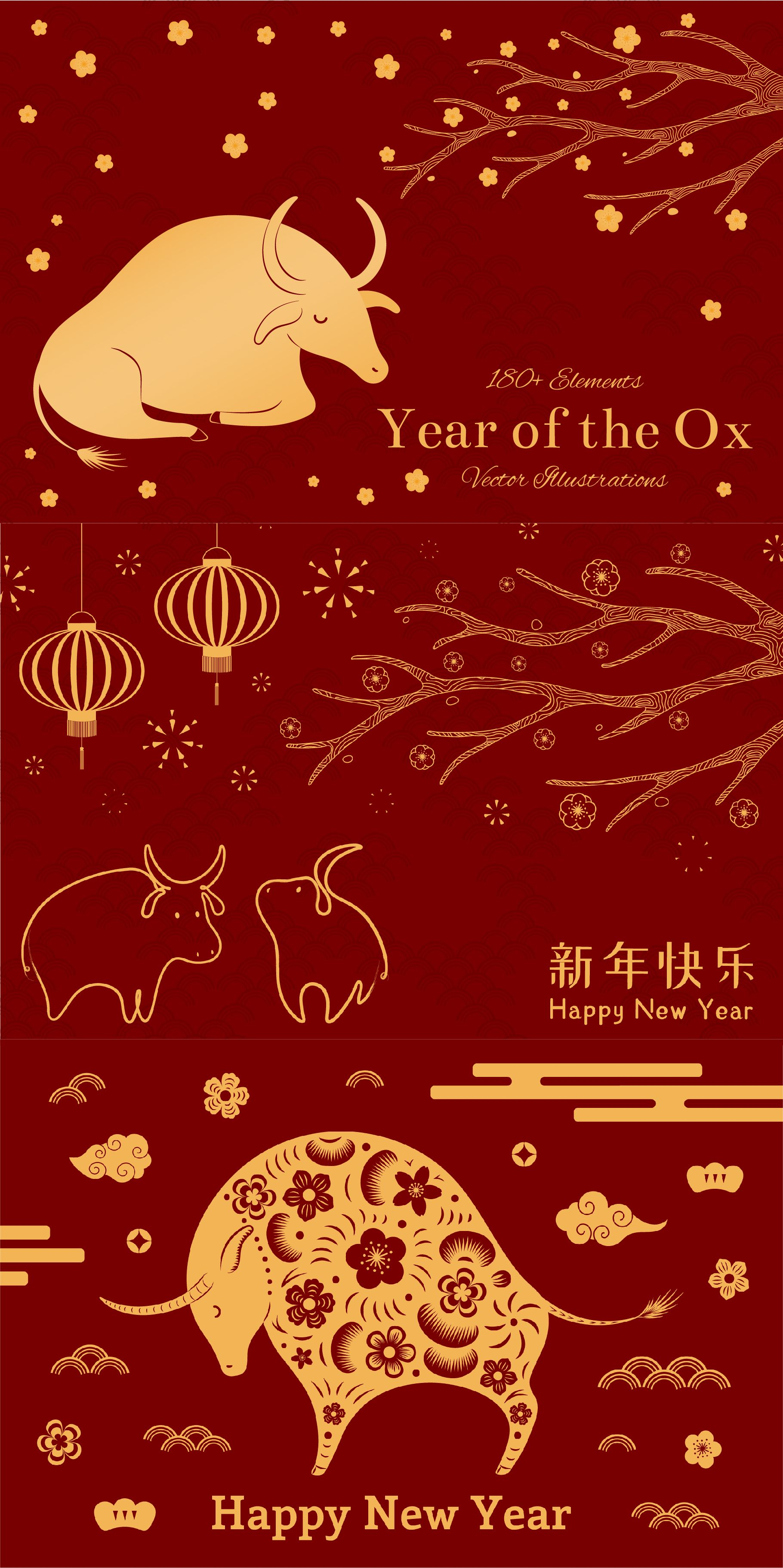 Year of the Ox, 2021 Lunar New Year Vector Graphics by sceptical cactus