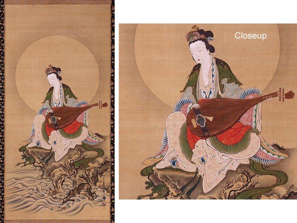 弁財天図 a very Chinese-looking Benzaiten (Japanese form of ...