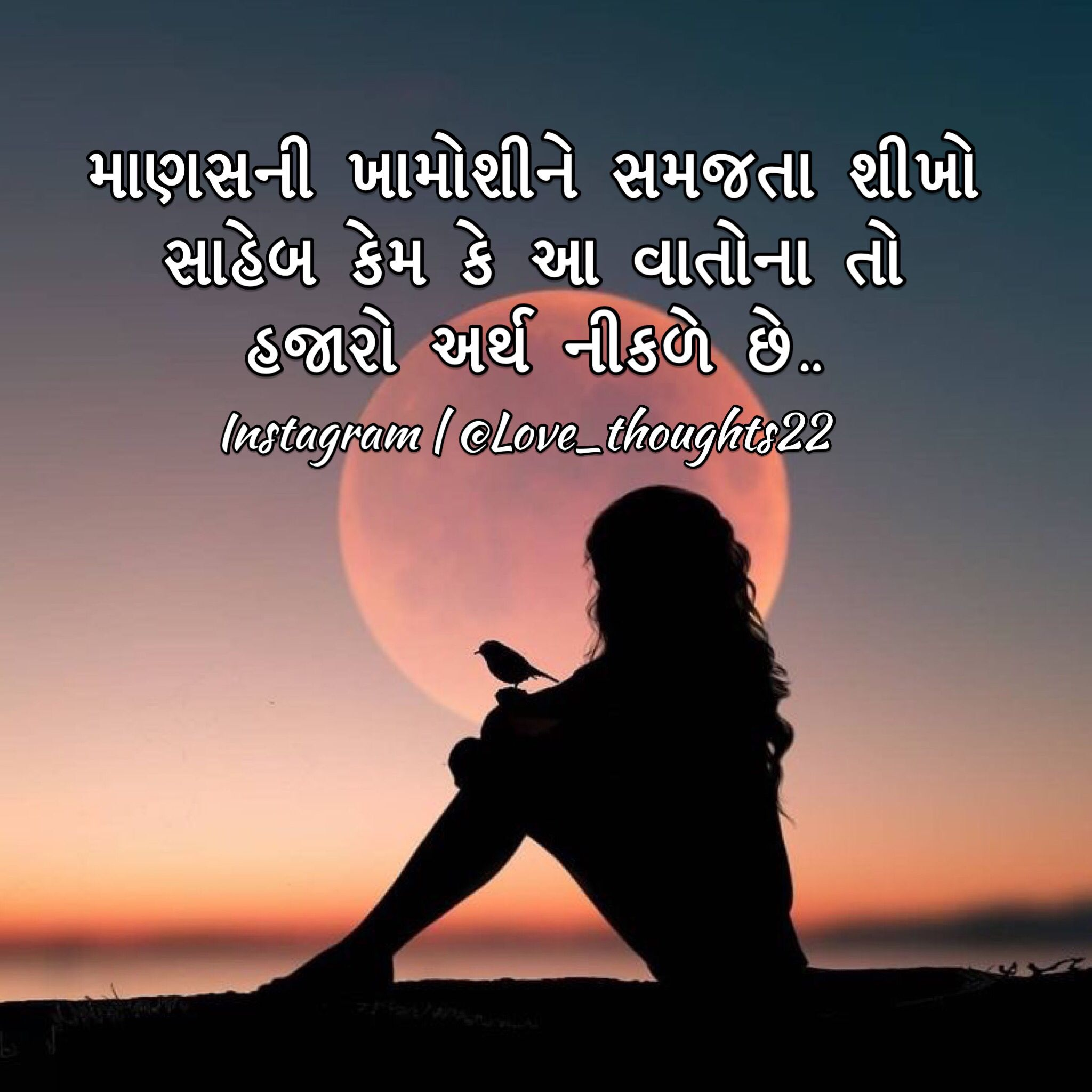 Pin by Krishan3722 on Love_thoughts22 (With images
