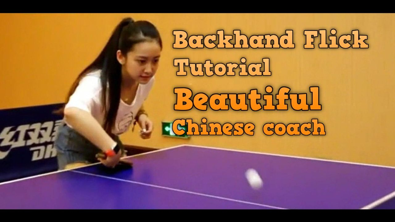 Table Tennis Tutorial Backhand Flick Table Tennis Tennis Techniques Table Tennis Player