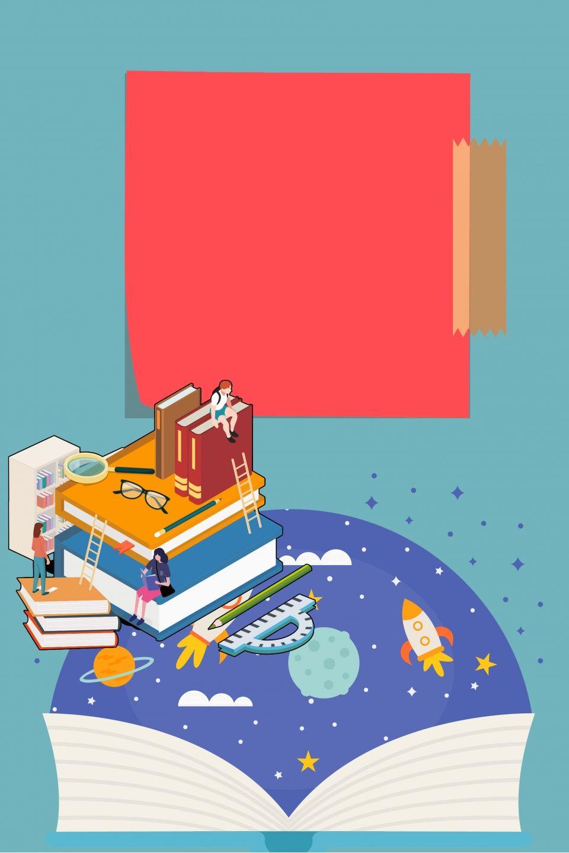 Reading Star Dia Mundial De La Lectura Dia Internacional De La Alfabetizacion Mi Sueno Carpetas De Escuela Cubiertas De Carpeta De Escuela Carteles De Lectura