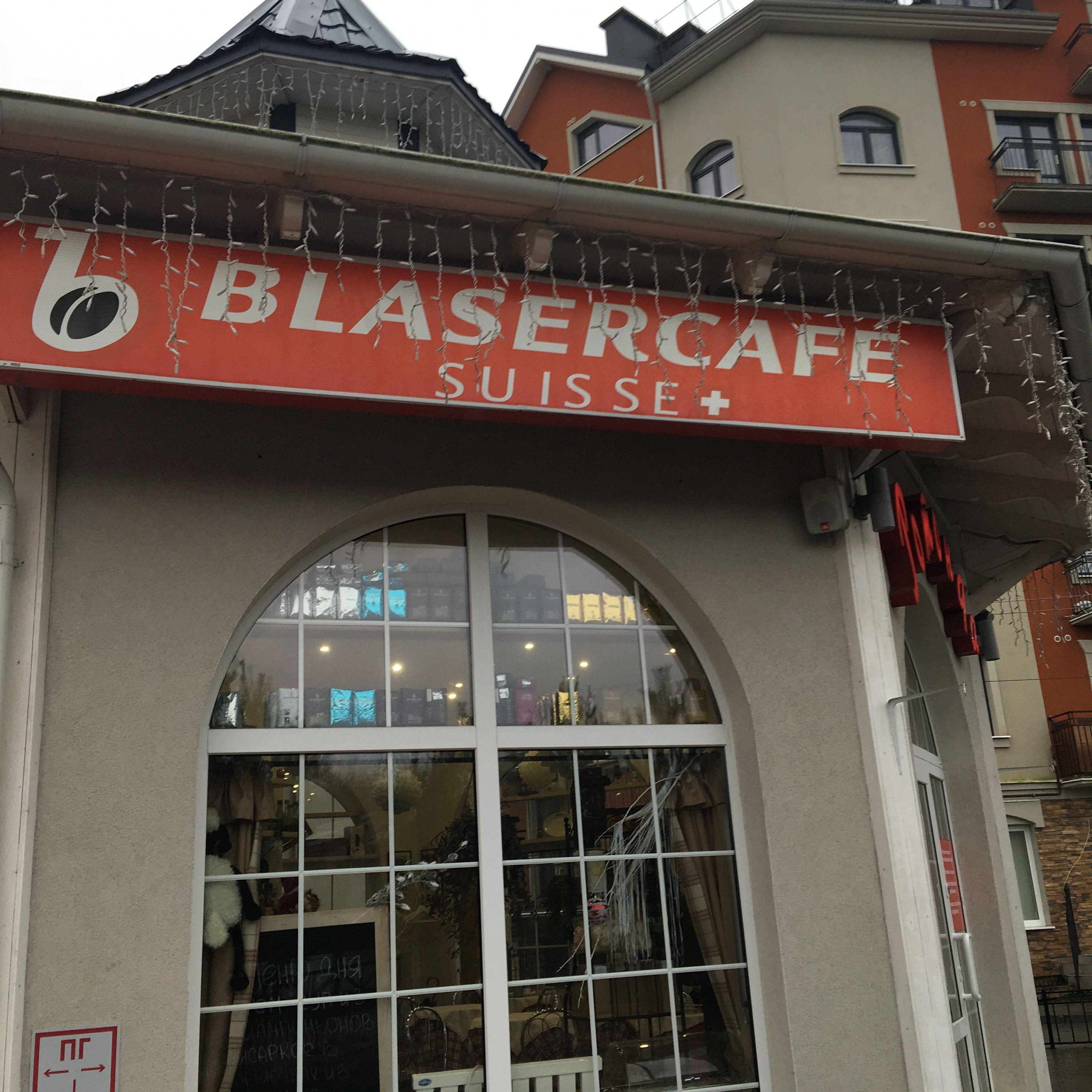 Швейцарское кафе-магазин в Пионерском