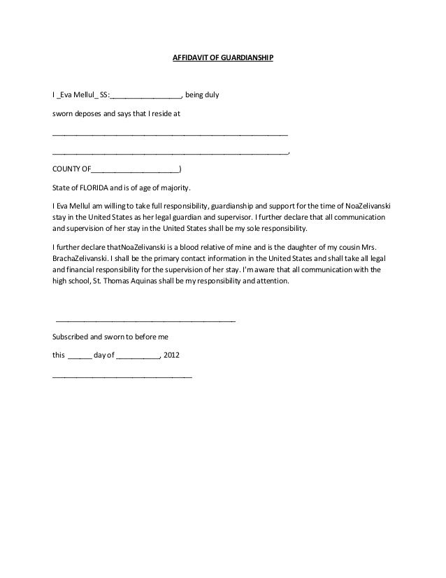 Affidavit Guardianshipi Eva Mellul Being Guardianship Home   Sworn Affidavit  Form  Free Printable Affidavit Form
