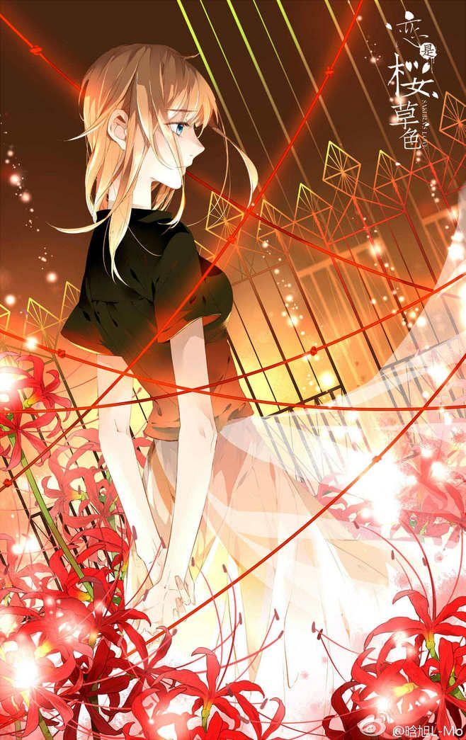 Gambar oleh 染 pada She背影 Animasi, Pasangan manga, Warna