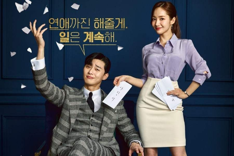 Download Drama Korea Whats Wrong With Secretary Kim Subtitle