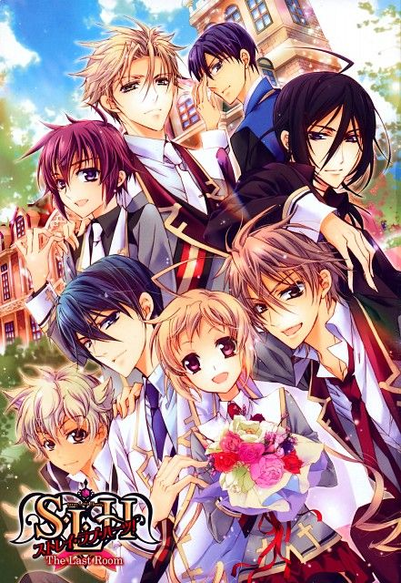 Stray Love Hearts S L H Anime Vampire Manga Anime Romance