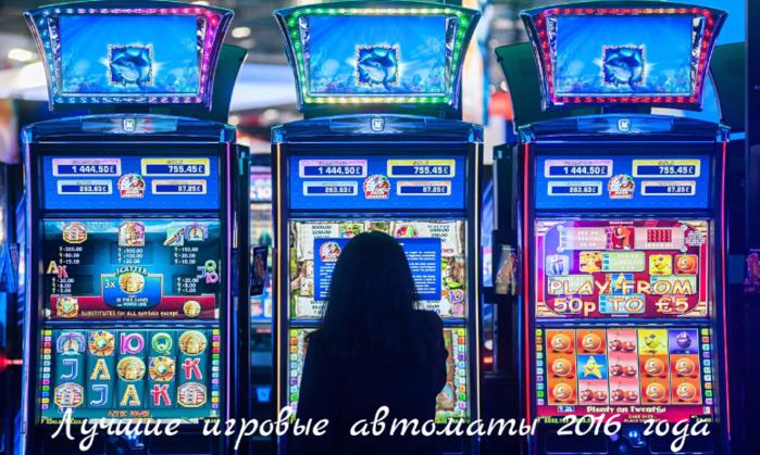 Автомат magic money