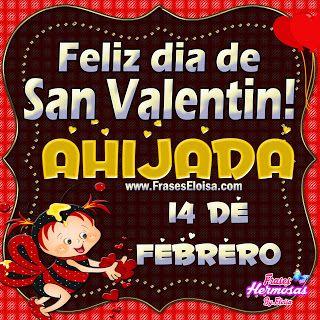 Frases Eloisa: Feliz Dia De San Valentin (tarjetas)