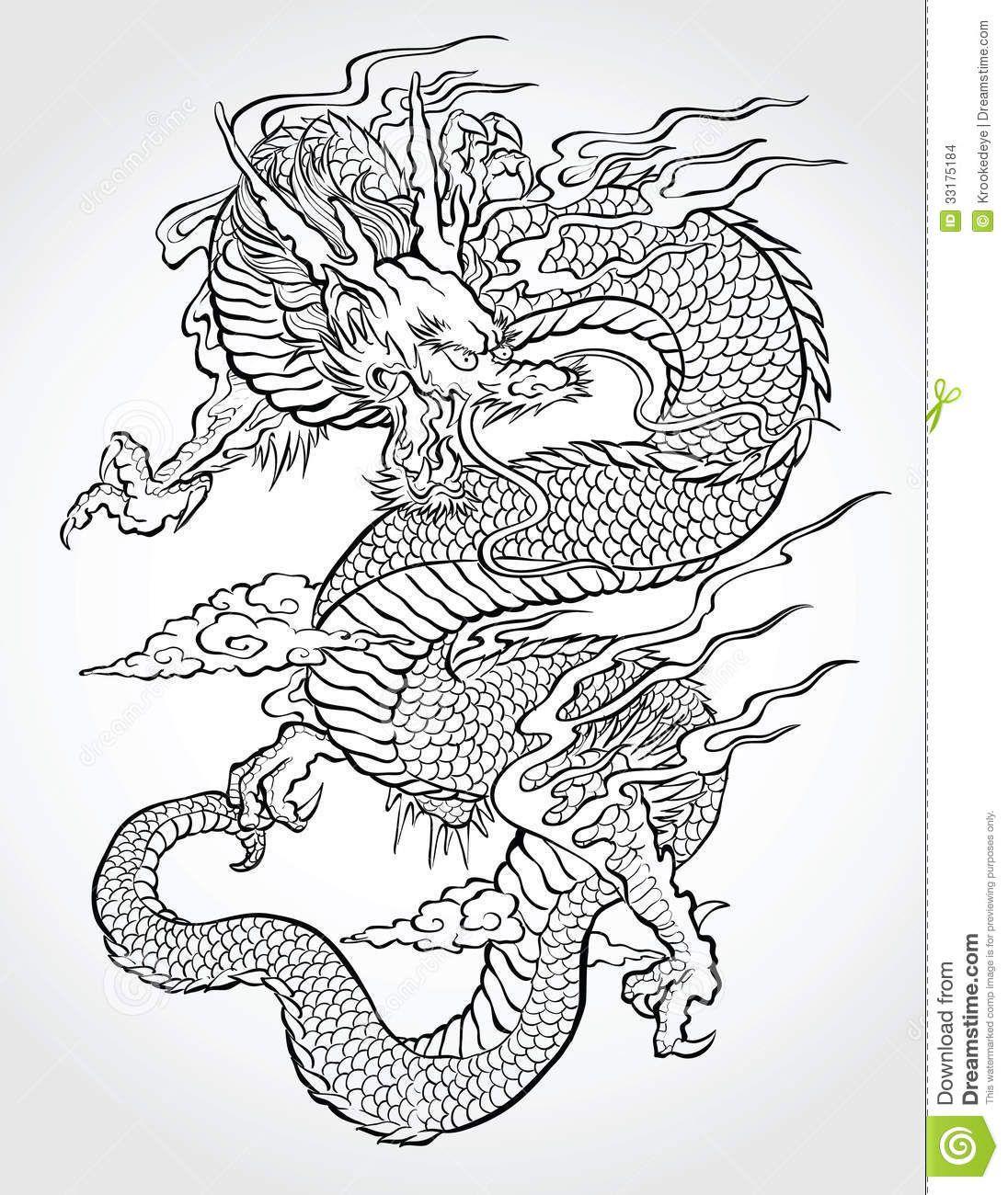 Traditional Asian Dragon Vector Illustration 33175184 Jpg 1096 1300 Asian Dragon Tattoo Dragon Illustration Tattoo Illustration