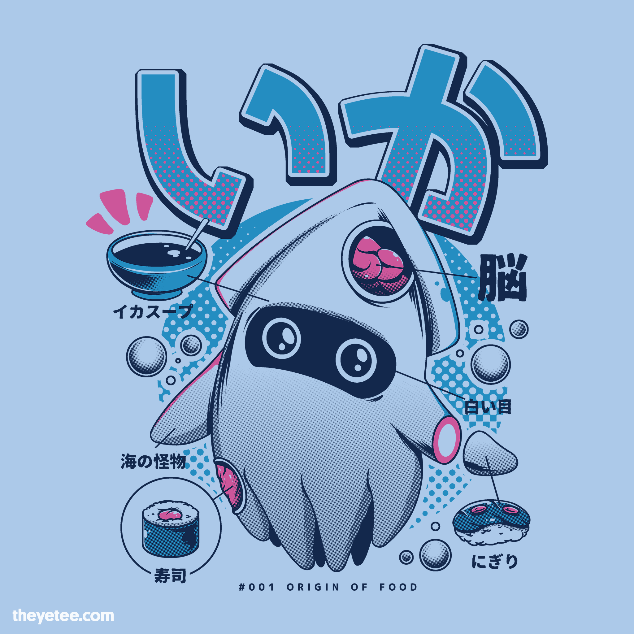Squid Food T Shirt Squid Recipes Day Of The Shirt Squid Limit my search to r/theyetee.com. pinterest