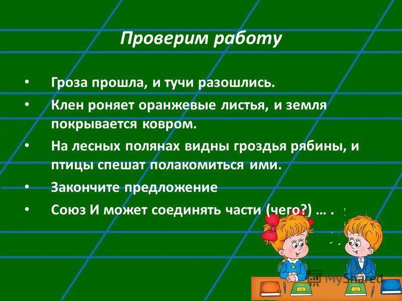 Тема исследовательской работы для пятиклассника по математике