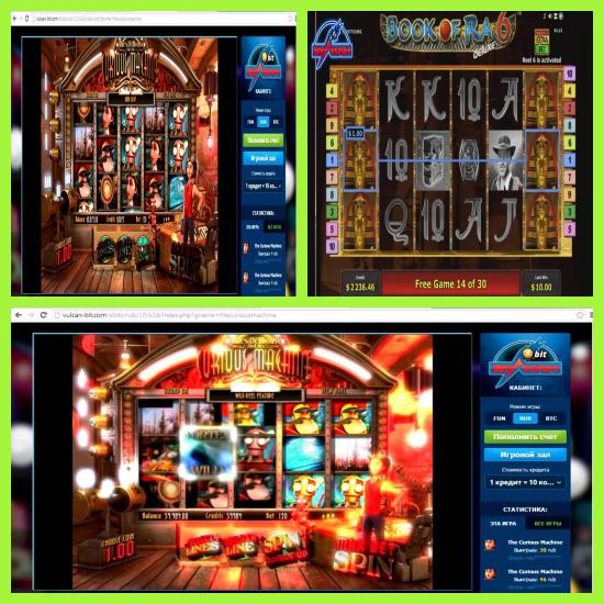играть онлайн казино вулкан бит