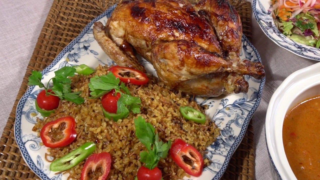 دجاجة محشية مشهية وبسيطة Youtube Food Cooking Chicken