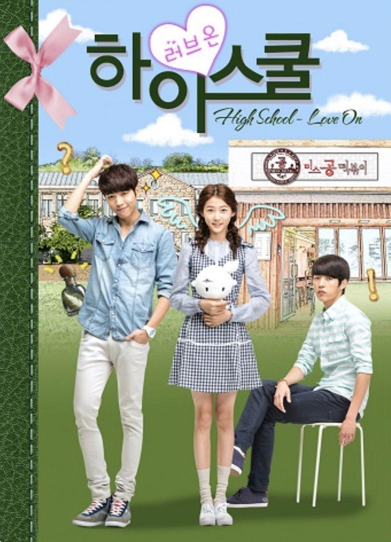 Hi! School Love On (con imágenes) Dramas coreanos