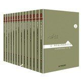 Summer book series : 1997-2007 ( hardcover full 14 ) ( limited edition . signature gift box version )(Chinese Edition) http://www.newlimitededition.com/summer-book-series-1997-2007-hardcover-full-14-limited-edition-signature-gift-box-version-chinese-edition-2/