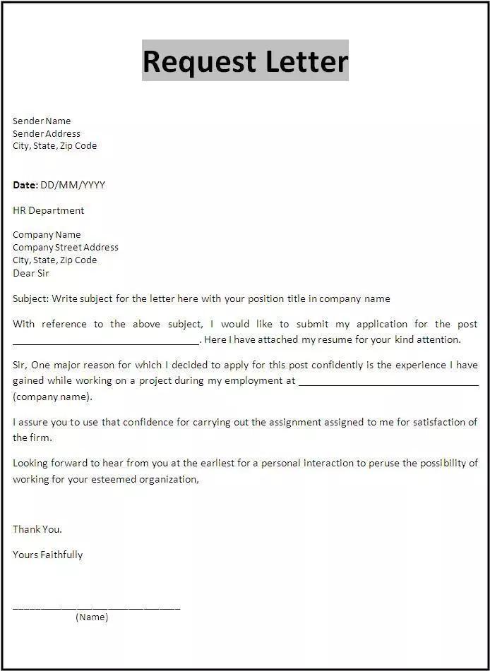 Application Letter For Cadet Officer Sample