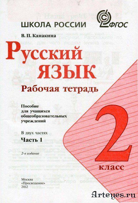 Бесплатное гдз по физике в.а.касьянов