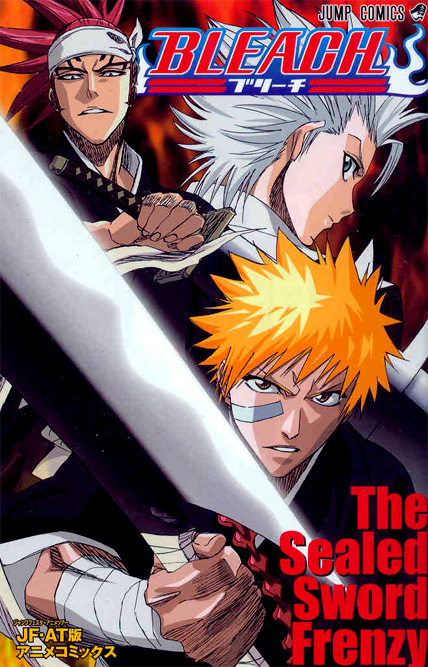Bleach The Sealed Sword Frenzy (Special) /// Genres