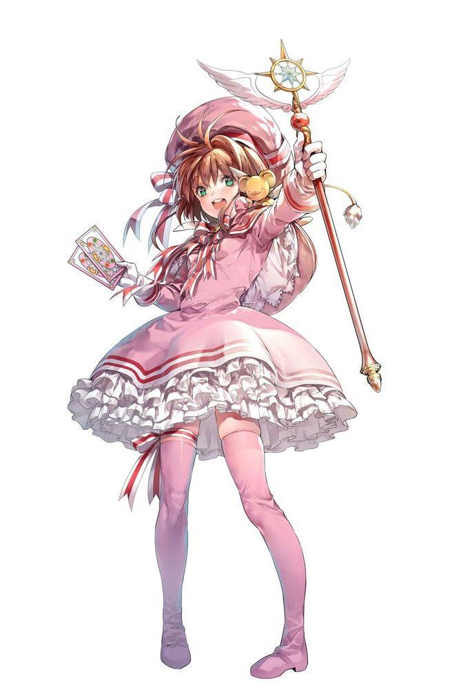 Sakura y kero en acción!!