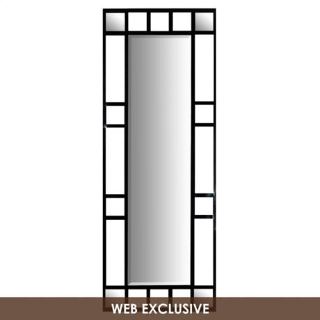 New Heights Full Length Mirror, 30x80 | Kirkland's