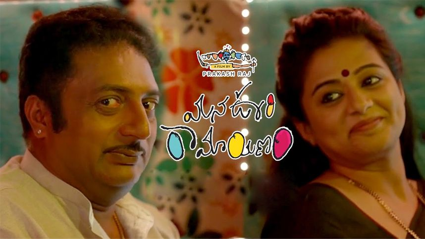 Download Ramayanam Full-Movie Free