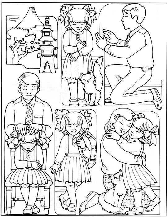 sharing time priesthood blessings teaching children gospel rh pinterest ca LDS Temple Clip Art LDS Temple Clip Art