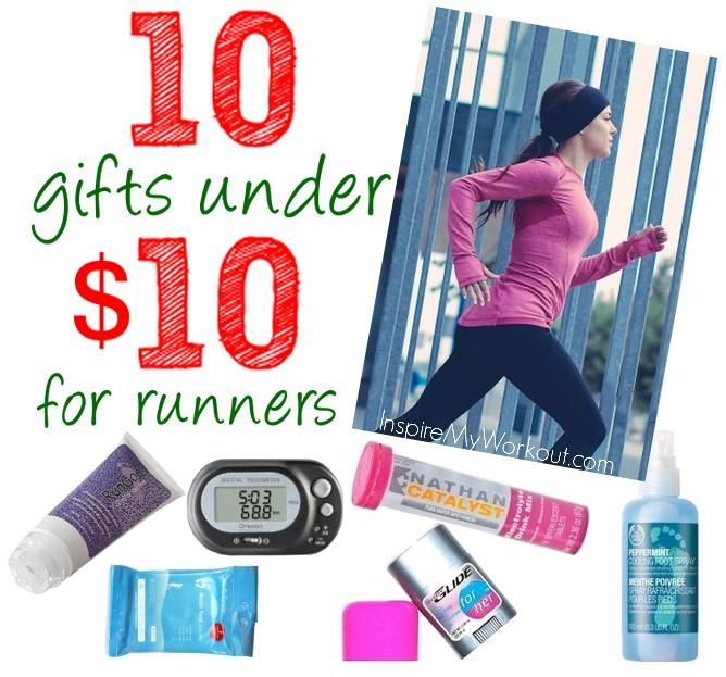 Top 10 gift ideas under $10 any avid runner or jogger would love to ...