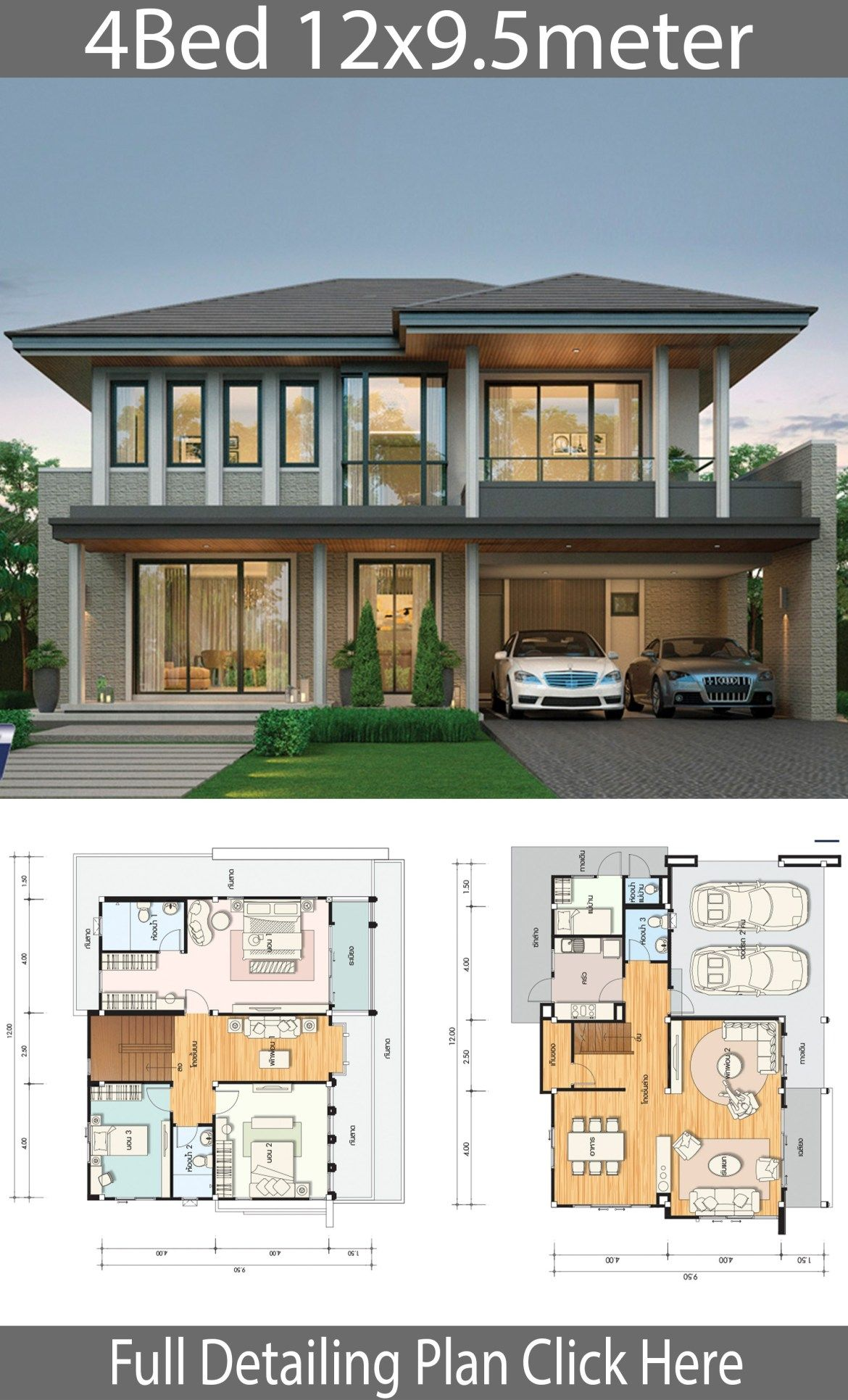 House design plan 12x9 5m with 4 bedrooms is part of Home design plans - House design plan 12x9 5m with 4 bedrooms  Style garden HouseHouse descriptionNumber of floors 2 storey housebedroom 3 roomstoilet 3 roomsmaid's room